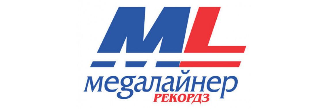 MegaЛайнер Рекордс