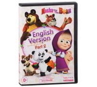 Маша и Медведь - English version 2