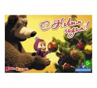 Маша и Медведь -  С новым годом! 17 серий (МультИоткрытка - горизонтальная)