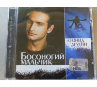 Леонид Агутин – Босоногий Мальчик