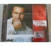 Леонид Агутин – Декамерон