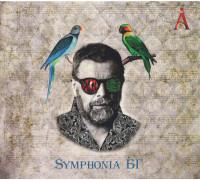 Аквариум – Symphonia БГ