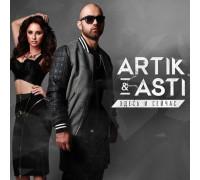 Artik & Asti - Здесь и сейчас