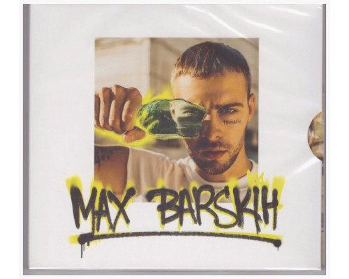Max Barskih (Макс Барских) – Туманы