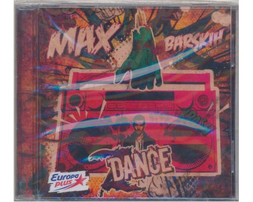 Max Barskih (Макс Барских) – Z.Dance