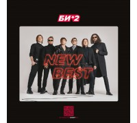 Би-2 – New Best