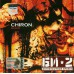 Би-2 & CHIRON - Bleed