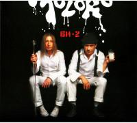 Би-2 – Моlоко