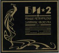 Би-2 & Prague Metropolitan Symphonic Orchestra (Digipack)