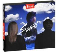 Би-2 – Spirit