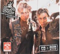 БиС – Двухполярный Мир (Limited Edition)