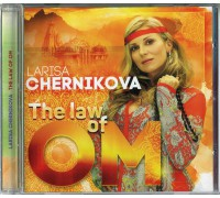 Лариса Черникова ‎– The Law Of OM