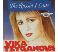 Вика Цыганова ‎(Vika Tzyganova) ‎– The Russia I Love