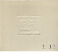 ДДТ – Единочество I Il (Deluxe Edition)