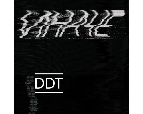 ДДТ – Иначе
