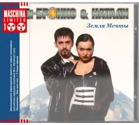 Ди-Бронкс & Натали – Земля Мечты (Limited Edition, Numbered)