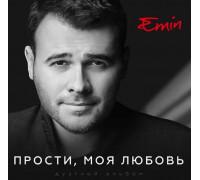 Emin - Прости, Моя Любовь