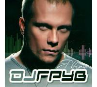DJ Грув – Я Верю