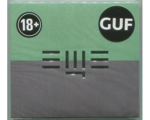Guf – Eщё