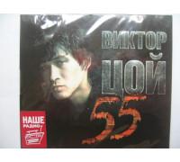 Кино – Виктор Цой 55
