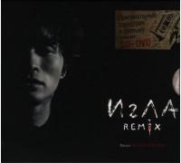 Виктор Цой - Игла Remix (CD+DVD)