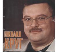 Михаил Круг - Недопетая песня