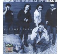 Максим Леонидов & Hippoband – Hippopotazm