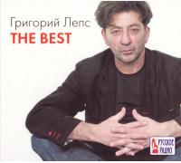 Григорий Лепс – The Best