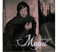 Мара ‎– Unplugged