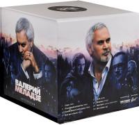 Валерий Меладзе - Антология (Box Set 7CD+DVD)