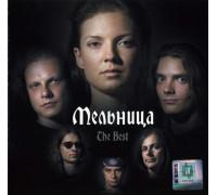Мельница – The Best