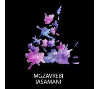 Mgzavrebi – Iasamani
