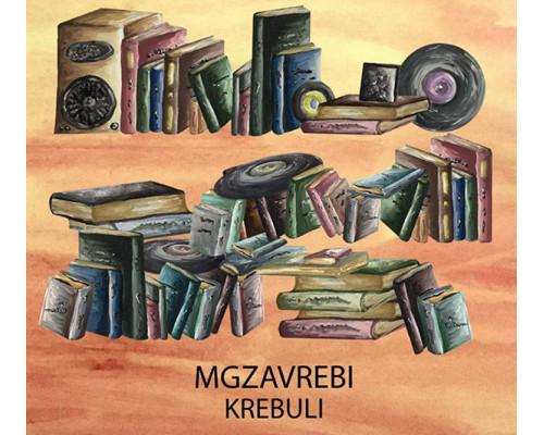 Mgzavrebi – Krebuli
