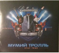 Мумий Тролль ‎– SOS Матросу (Stay True Edition)