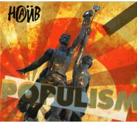 Наив – Populism