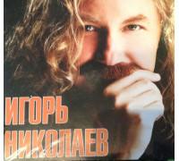 Игорь Николаев – Grand Collection