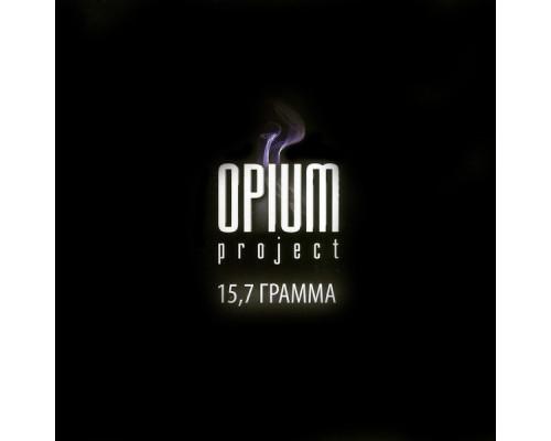 OPIUM Project – 15,7 Грамма