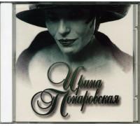 Ирина Понаровская – Женщина Всегда Права