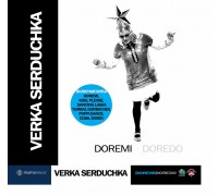 Верка Сердючка – Doremi Doredo
