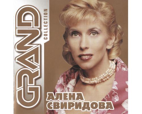 Алена Свиридова – Grand Collection