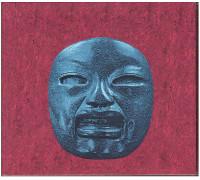 Tequilajazzz – Абориген