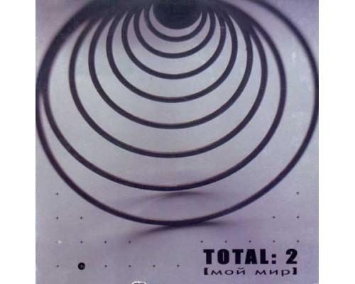 Total - Total: 2 [Мой Мир]