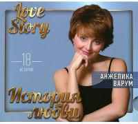 Анжелика Варум – Love Story - История Любви