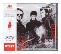A-ha ‎– Analogue