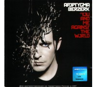 Apoptygma Berzerk ‎– You And Me Against The World