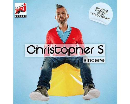 Christopher S - Sincere
