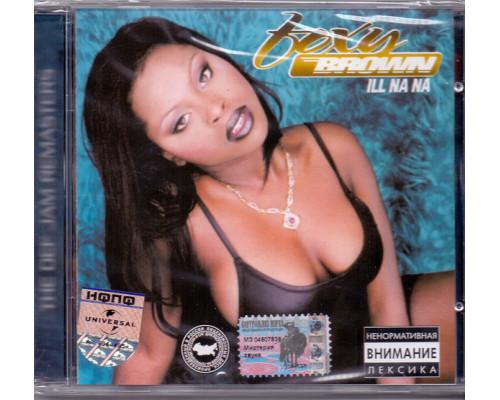 Foxy Brown – Ill Na Na