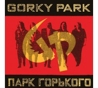 Парк Горького – Gorky Park