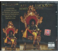 Michael Jackson ‎– The Remix Suite