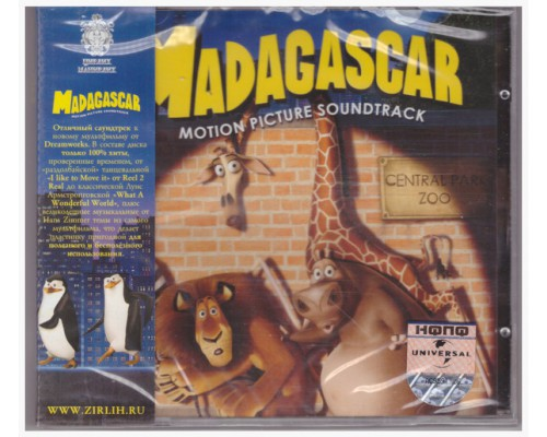 Various Artists (Сборник) - Madagascar (Motion Picture Soundtrack)